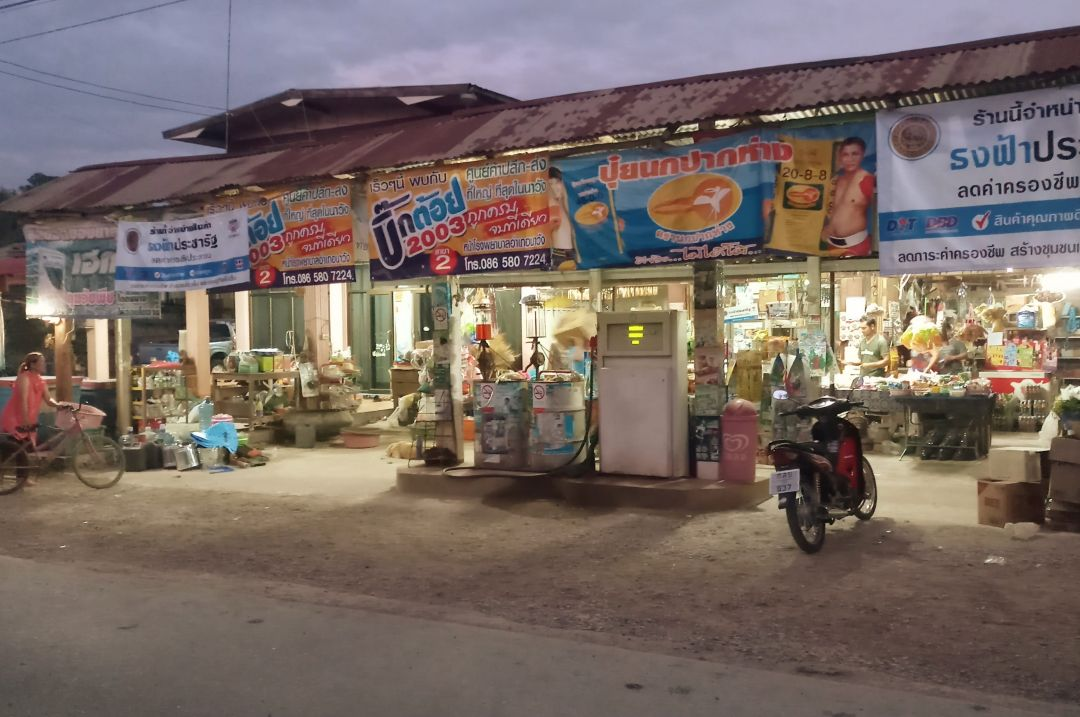 Village grocery